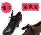 春秋款 粗跟女鞋 单鞋 系带职业深口鞋 全牛皮女单鞋